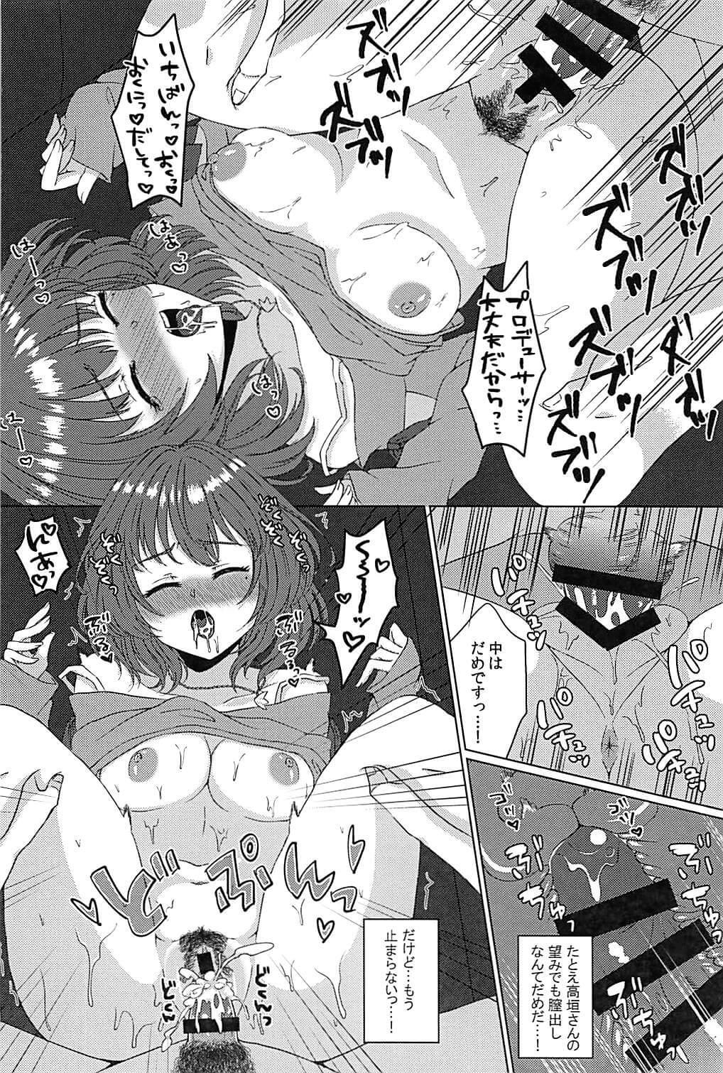 Koi kaze hentai