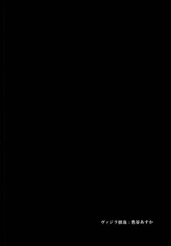 【グラブル エロ同人】「ヴァジラ」と「ジータ」の獣姦作品!ガルとヤリたくて仕方がない「ヴァジラ」は処女マンコを広げてガルの動物チンポを受け入れ動物ザーメンを抽入されちゃうwww(3)