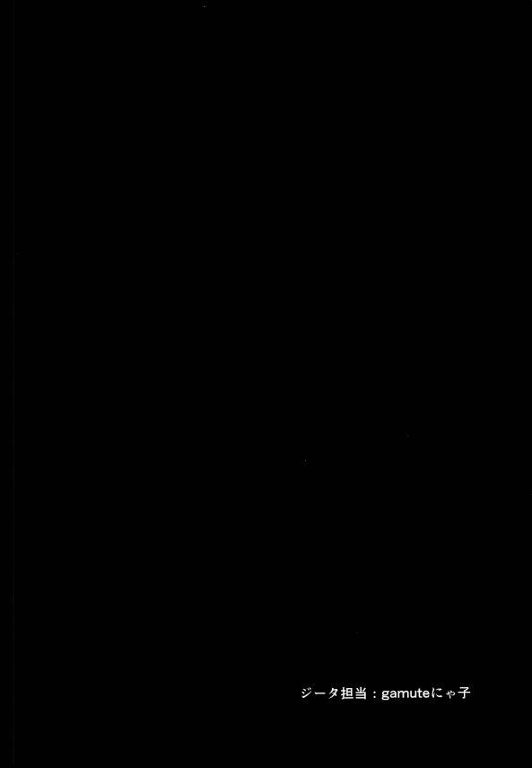 【グラブル エロ同人】「ヴァジラ」と「ジータ」の獣姦作品!ガルとヤリたくて仕方がない「ヴァジラ」は処女マンコを広げてガルの動物チンポを受け入れ動物ザーメンを抽入されちゃうwww(15)