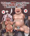 【Fate/kaleid liner プリズマ☆イリヤ】イリヤスフィール・フォン・アインツベルンちゃんと美遊・エーデルフェルトちゃんがデートしてるwwwそれだけじゃなくて裸で手マンまでしてるんだけどwww【エロ漫画・エロ同人】