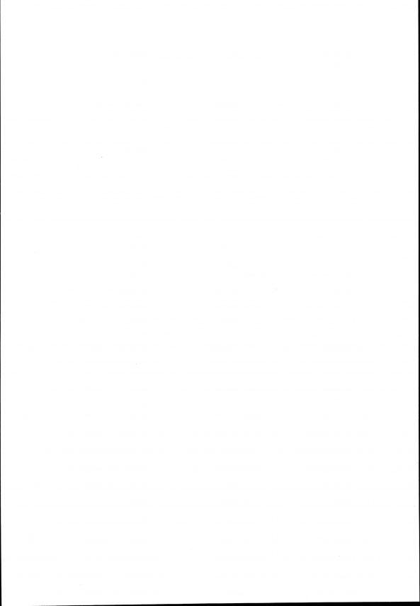 【東方 エロ同人】時を止めるアイテムで聖白蓮様をエッチな身体を好き放題堪能しちゃう♡豊満なおっぱい揉んだりフェラチオさせて口内射精した挙句、無許可中出し!!他、イナバ、封獣ぬえ、霊夢も登場の総集編120P!! (67)