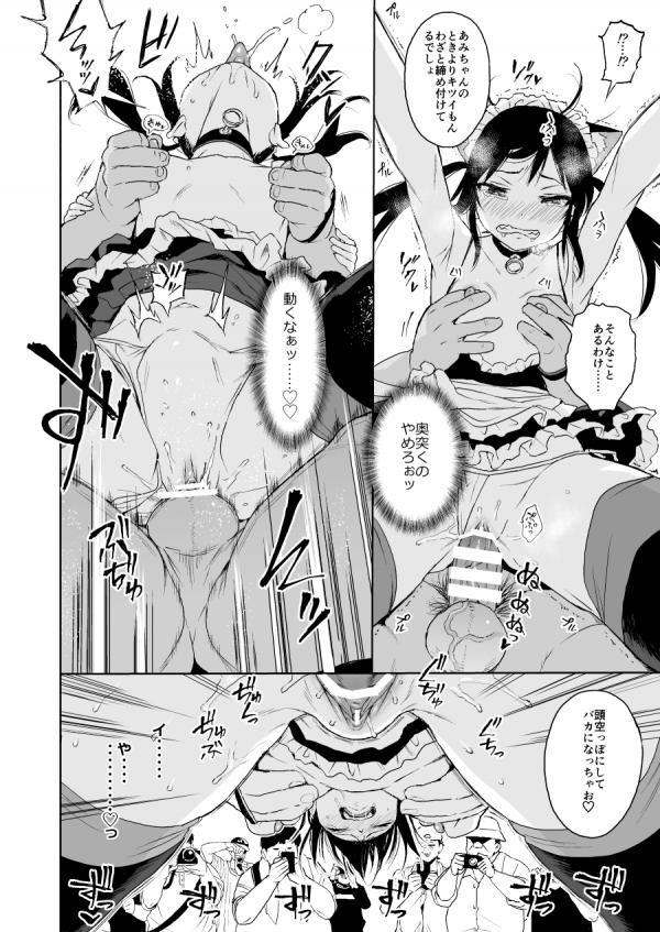 【エロ漫画】エッチな写真を撮られてしまい、キモオタクの言いなりになってしまうJK!秋葉原でスケベなメイド服姿にさせられ、人目がある中でフェラチオさせられて青姦セックスさせられる!!(27)