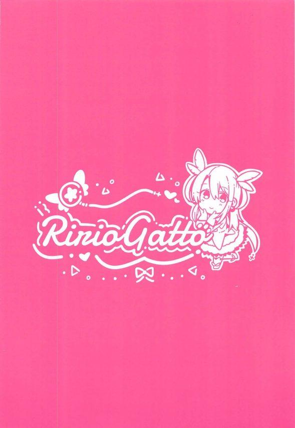 【Fate/kaleid liner プリズマ☆イリヤ エロ同人】ロリ少女のイリヤスフィール・フォン・アインツベルンが中年のおじさんに催眠アプリで逆らえなくなっちゃって自らJSまんこ見せつけ催眠姦ファックで中出しされちゃってるよ~w (21)