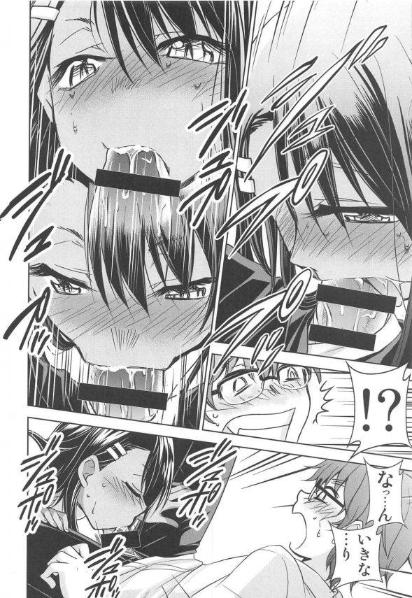 【イジらないで、長瀞さん エロ同人】先輩が女子達にエッチなイタズラされているのを見た長瀞さんは思わず助けるが、先輩の勃起したチンポをみてフェラチオしちゃう!口内射精も受け止め、騎乗位で腰を振りドクドク中出し射精を受け止める!!(11)