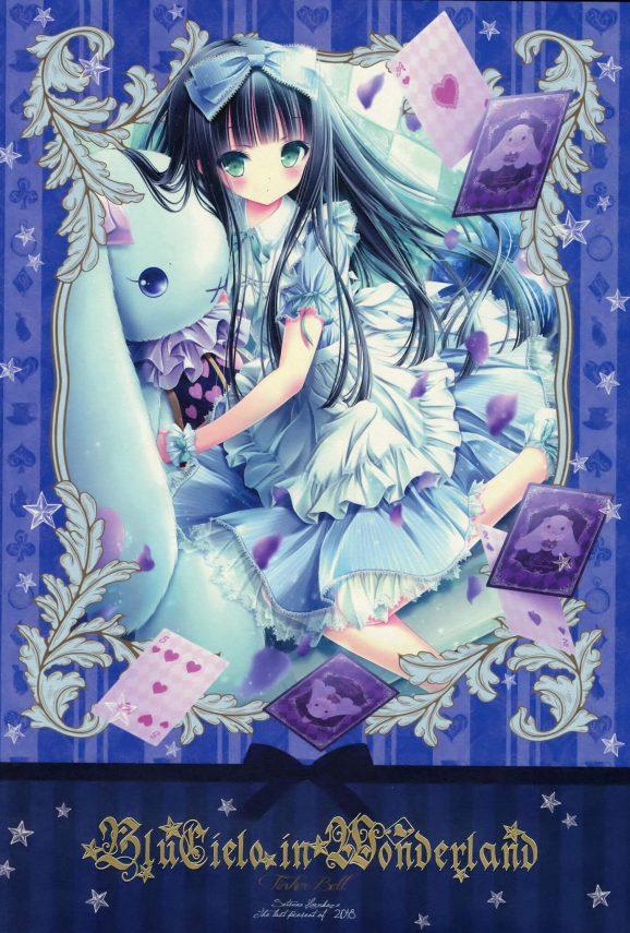 【エロ同人】お人形さんみたいなロリ可愛い美少女や、ケモミミのおにゃのこ、制服脱ぎだしちゃってるちっぱい少女などなどフルカラー画像集!!