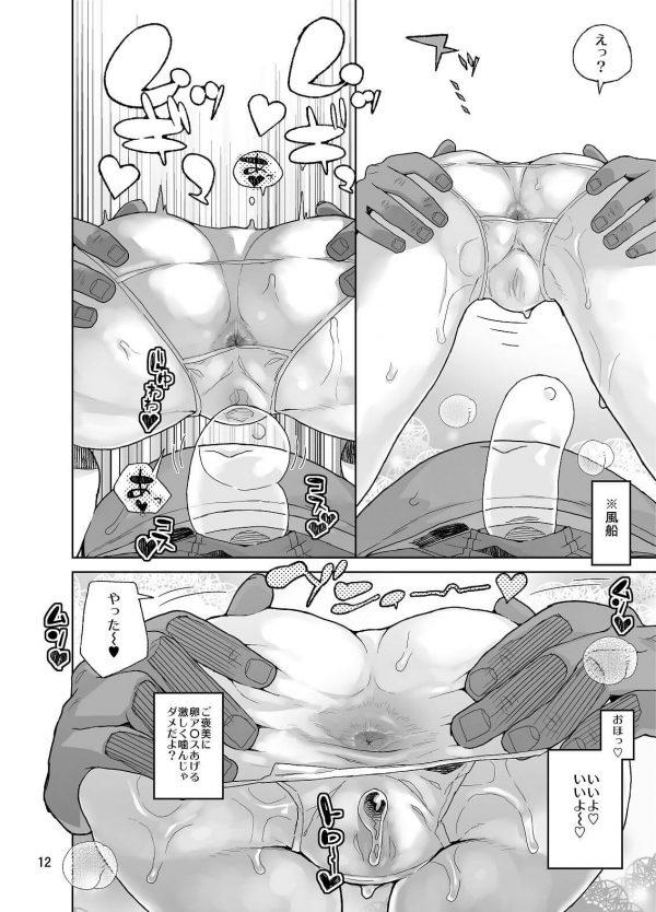 【エロ同人】貧乳のアイドル女子校生が過激水着姿で大胆イメージビデオ撮影!!目隠しプレイでおっさんちんこしゃぶって口内射精からの中出しセックスまでしちゃってますww (12)