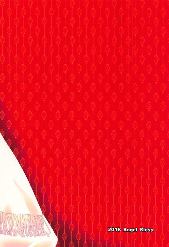 【艦これ エロ同人】ケモミミロリっ娘のヴェールヌイ,暁,電らが提督を誘惑しちゃう♡萌え可愛い姿で誘われて提督もたまらずがっついて、パイパンまんこにチンポガン突きしちゃってるよ~! (20)