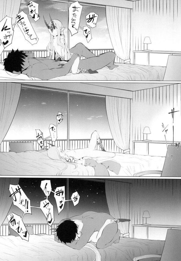 【FGO エロ同人】ロリな茨木童子に翻弄される藤丸立香・・・土足で心に踏み込まれて豪快にフェラされたり痴女られ夢中で中出しセックス・・・もう茨木の事しか考えられない・・・ (20)