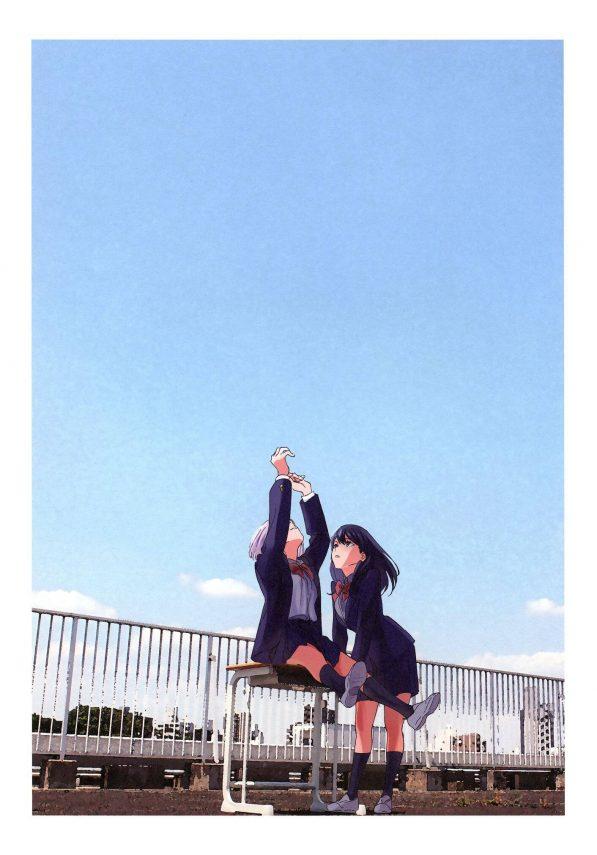 【SSSS.GRIDMAN エロ同人】非エロな宝多六花と新条アカネメインのフルカラーイラスト集!青空の下、学校の屋上で戯れる二人や、制服姿で一緒に自撮りしたり背を向けてすれ違うイラストなど収録!!(2)