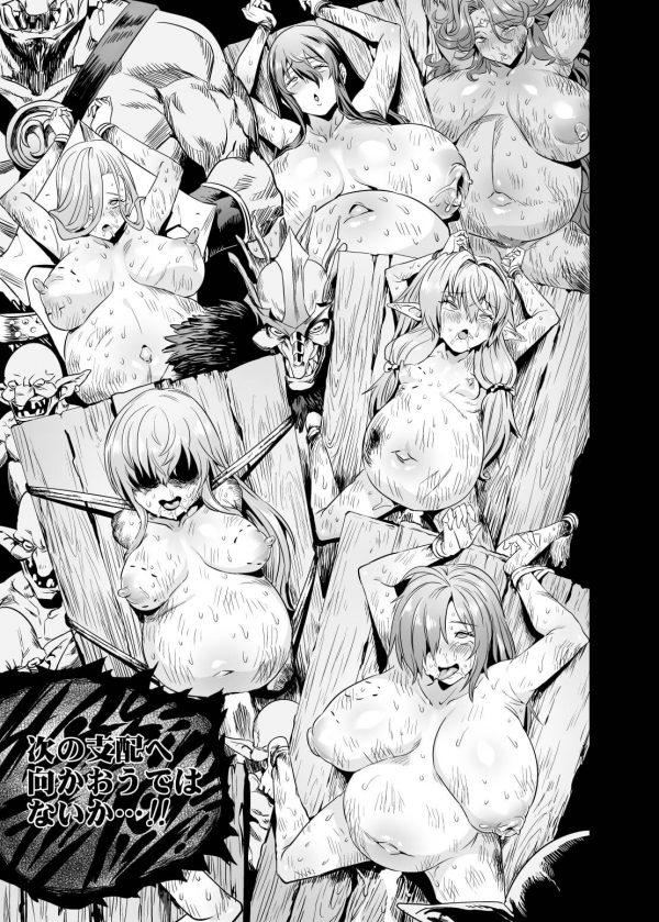 【ゴブリンスレイヤー エロ同人】ゴブリンに敗北して村は壊滅・・・牛飼娘,女神官,魔女らが鬼畜に陵辱レイプされてしまう・・・ボコボコに殴られたり好き放題中出しされ、子を産むだけの肉塊に・・産んだ子にまた犯され・・・ (29)