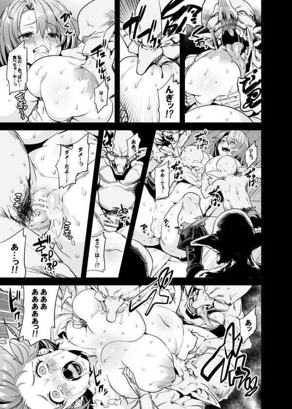 【ゴブリンスレイヤー エロ同人】ゴブリンに敗北して村は壊滅・・・牛飼娘,女神官,魔女らが鬼畜に陵辱レイプされてしまう・・・ボコボコに殴られたり好き放題中出しされ、子を産むだけの肉塊に・・産んだ子にまた犯され・・・ (7)