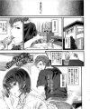 【エロ漫画】どんな姿になってもミサキの事が性別逆転した二人が疼くちんこ慰めて中出しセックス!【砕骨子 エロ同人】
