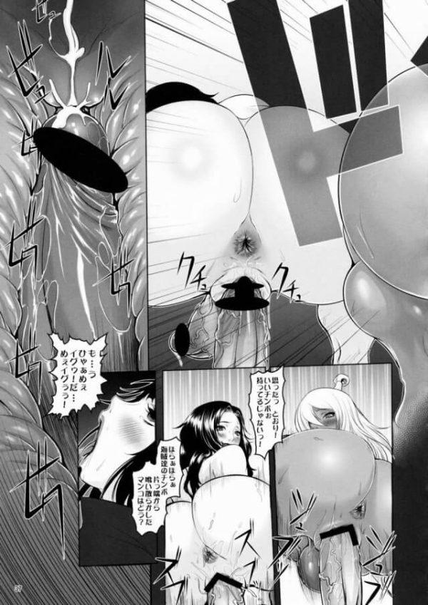 【ワンピース エロ同人】監獄に入れられたふたなりのニコ・ロビンは女看守の悪魔の実の能力で看守に恋をしてしまう!能力を駆使してパイズリやフェラチオで看守に気持ち良くなってもらい、ふたなりセックスして喘ぎまくるwww(32)