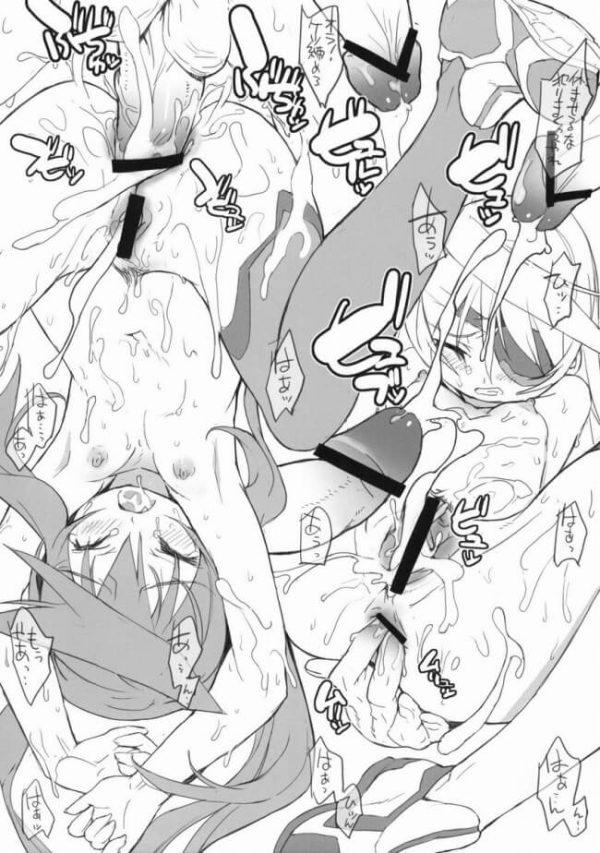 【IS エロ同人】学園に責任を追及され、調教という事で無理やり輪姦されたラウラ!凰鈴音もラウラと同じ目に遭うという事で強引に男達にチンポを咥えさせられて二穴責めでイキまくりザーメンまみれになる!!(15)