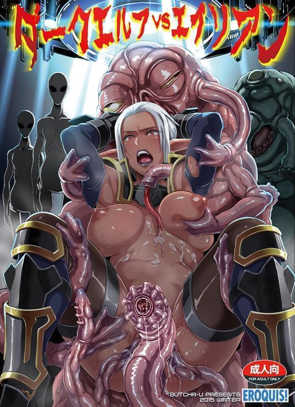 【エロ同人】誇り高きダークエルフの女戦士が醜いモンスターに犯されたり、チンポ生やしたエイリアンにも鬼畜に中出しレイプされて肉体改造され、蟲みたいな赤ちゃん出産しちゃってるマニアック作品www