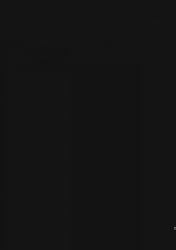 【東方 エロ同人】性欲が力の源な豊聡耳神子は男のチンポをフェラチオしてぶっかけ顔射される!更に二穴責めで何度も中出し発射を受け止めて信仰を集めるのだったww(24)