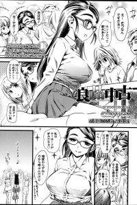 【エロ漫画】童貞な男の子はクラスの眼鏡っ子女子にセックスしたいと土下座!【無料 エロ同人】