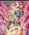 【モンハン エロ同人誌】女ハンターがモンスターに拘束されてマンコにアナルに触手突っ込まれて獣姦レイプで陵辱されちゃってるよ~www