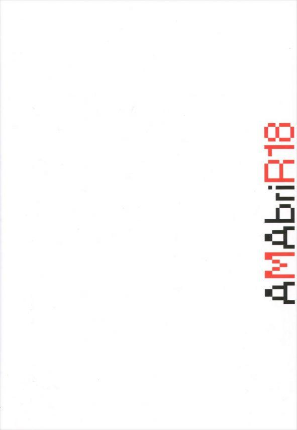 【甘ブリ エロ同人】ミッドナイトストリップダンスショー開催!!千斗いすず,ラティファ・フルーランザ,ミュース,サーラマ,シルフィーらが過激水着姿で乱交や風俗奉仕プレイ、脱糞ショーなどアブノーマルプレイも♪ (2)