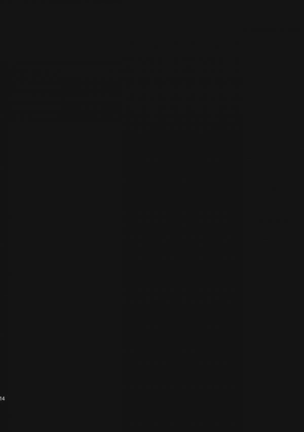 【東方 エロ同人】性欲が力の源な豊聡耳神子は男のチンポをフェラチオしてぶっかけ顔射される!更に二穴責めで何度も中出し発射を受け止めて信仰を集めるのだったww(13)