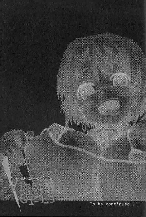【ラグナロクオンライン エロ同人】ノービスはアーチャーに助けられて憧れるも、話しかけてきた悪い男達に騙されてしまい肉奴隷となってしまう!媚薬を盛られて処女マンコを犯され、快楽の虜となって夢も全て忘れて肉欲を求める!!(20)