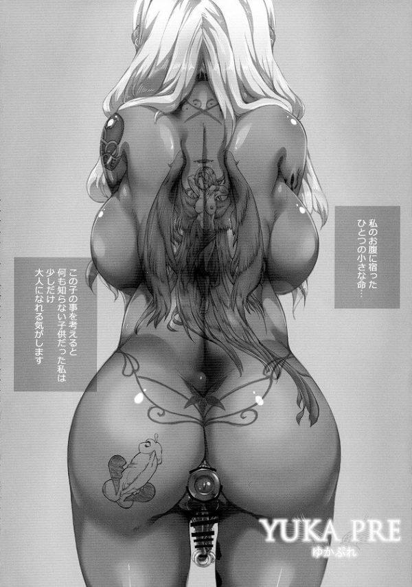 【みなみけ エロ同人】誰の子か分からない子供を妊娠してしまった内田ユカ!ボテ腹のまま売春を続けてアナルもガバガバになってしまいメス牛としてひたすらセックスし続けるww(2)