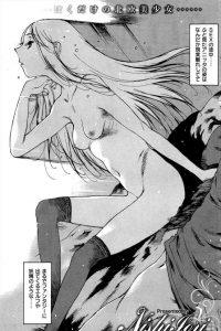 【エロ漫画】美少女エルフかサキュバスの様なホームステイ中の外人娘とエッチしまくり♡【無料 エロ同人】
