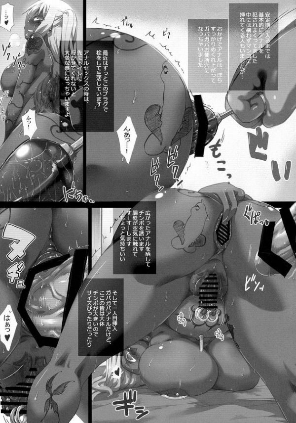 【みなみけ エロ同人】誰の子か分からない子供を妊娠してしまった内田ユカ!ボテ腹のまま売春を続けてアナルもガバガバになってしまいメス牛としてひたすらセックスし続けるww(5)