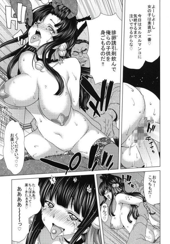 【おにあい エロ同人誌】秋子やアナスタシア、銀兵衛はアナルファックにハマってしまった秋人の為に自らのアナル開発をしようとするが、薬入り浣腸液を大量に注がれて快楽堕ちしてしまうwww(30)