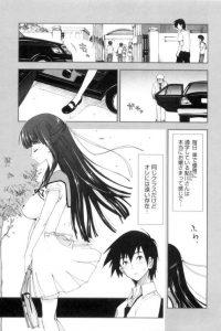 【エロ漫画】世間知らずなお嬢様JKと満員電車で密着痴漢プレイ!【無料 エロ同人】