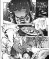 【東方Project エロ漫画・エロ同人誌】アリスが海で水着着衣青姦セックスしちゃうよ♪アナルファックもされてアヘ顔エロwwww