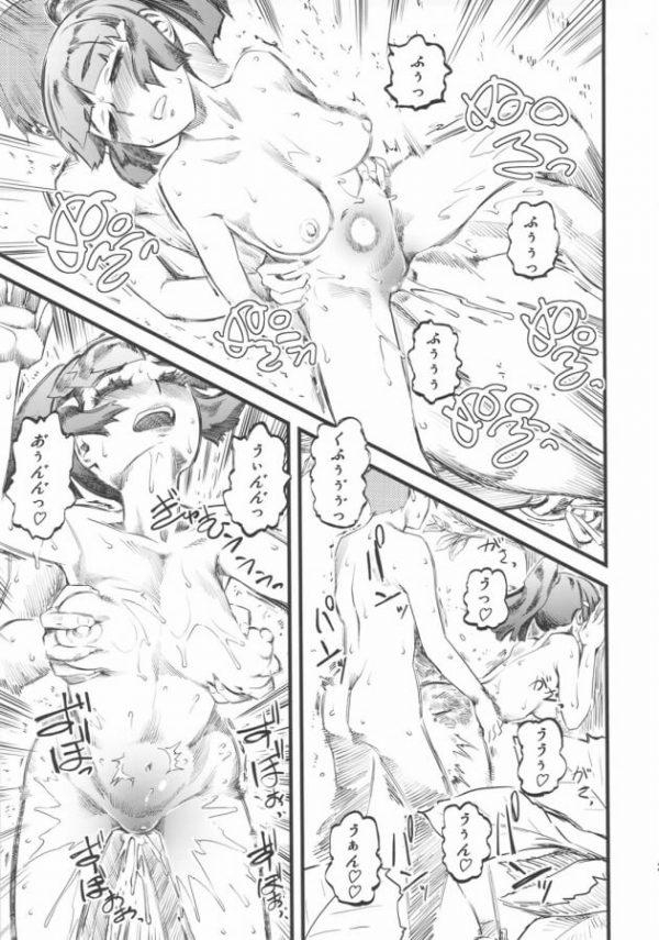 【スマイルプリキュア! エロ同人誌】青木れいかは兄とジョギングして途中でエッチな一休みしちゃう♪兄のチンポを取り出すとフェラチオしだして、そのまま青姦セックスでイキまくり!アナル舐めした後はお尻に挿入されちゃうのでしたwww(22)