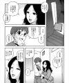 【エロ漫画】子持ちの熟女母がバニーガール姿で凌辱されちゃってるよ…【無料 エロ同人】