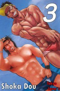 【エロ漫画・エロ同人誌】ゲイ作品の短編集その3!ゲイな生徒は気になっている男性教師に自分がホモであることをカミングアウトして相談に乗ってもらうと、段々と教師が好きな自分の気持ちに気づいていく・・・
