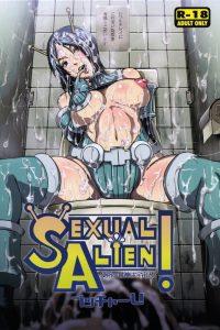 【エロ漫画同人誌】宇宙人が人間の女の身体を乗っ取って公衆トイレで男誘ってセックス堪能しまくりwww【EROQUIS!】