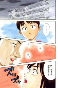 【エロ漫画】妻の代わりに息子の世話をしてくれる隣室のJKに欲情した父は我慢出来ず遅いかかる!【トッド小山田】
