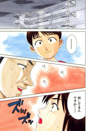【エロ漫画】妻の代わりに息子の世話をしてくれる隣室のJKに欲情した父は我慢出来ず遅いかかる!【無料 エロ同人】