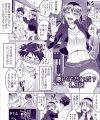 【エロ漫画】ドSな女子校生達に囲まれてハーレム状態で痴女られまくるマッチョなM男!【無料 エロ同人】