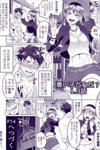 【エロ漫画】ドSな女子校生達に囲まれてハーレム状態で痴女られまくるマッチョなM男www
