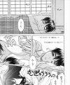 【エロ漫画】目が覚めるも姉が爆乳丸出しで寝ており、おはようのキスをしてエッチしちゃう♪【つつみあかり】