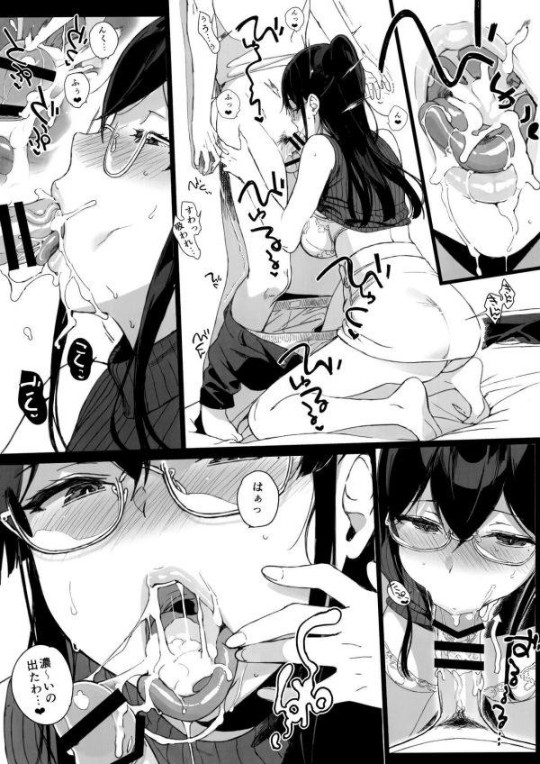 【エロ同人誌】サキュバスの末裔である性欲が強い女子生徒とセックスしまくっちゃう総集編その2!【NANIMOSHINAI エロ漫画】(114)