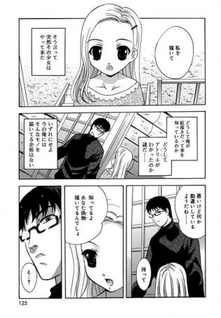 【エロ漫画】パイパンちっぱいの美少女をヌードモデルにデッサンしつつ昔の恋人とダブってHしちゃう展開に…【無料 エロ同人】