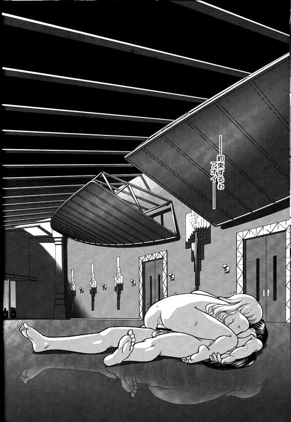 【エロ漫画・エロ同人誌】お腹に赤子がいることを知ったボスは研究の為に2穴を壊れるほどのガン突き中出しセックスを強制的にさせる!!【Behind Moon エロ漫画】 (45)