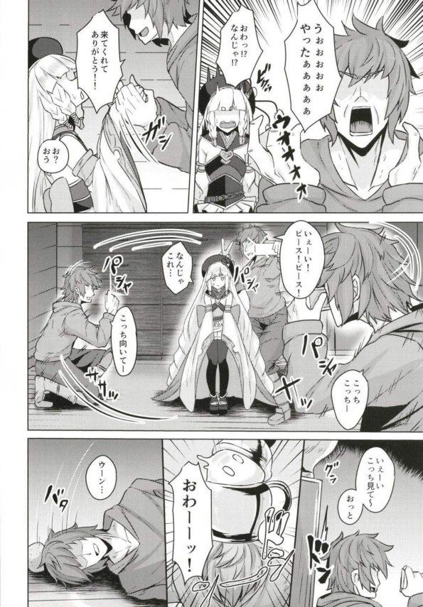 【エロ同人誌 グラブル】団長はフォリアを召喚出来て嬉しさの余り気絶するが、そんな団長のチンポをフェラチオしちゃうw【てん堂 エロ漫画】(3)