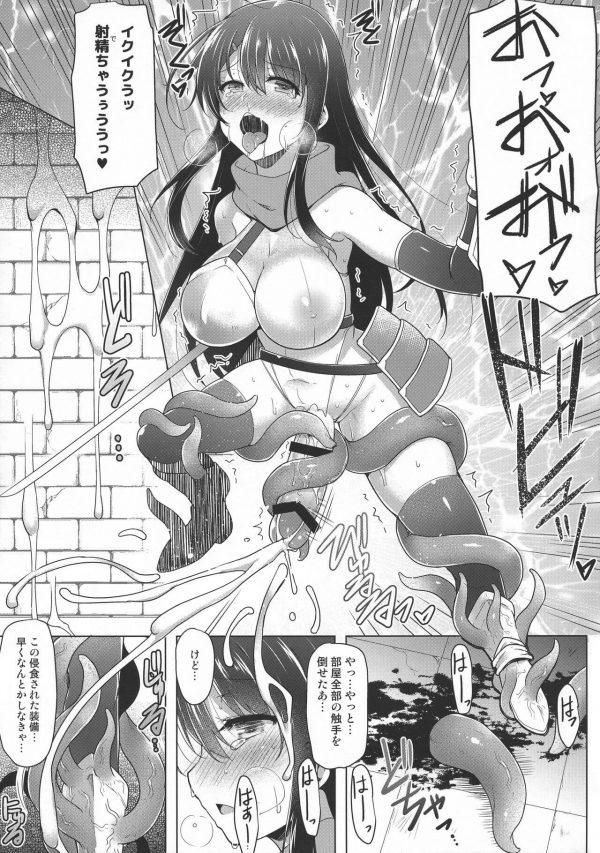 【エロ同人誌】女剣士は触手なモンスターに捕えられてしまい、抜け出せずに快楽責めを受ける!【C.R's NEST エロ漫画】(8)