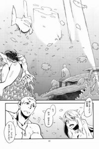 【エロ漫画・エロ同人誌】無事に婚約した人間の男と魚人の女は水中でイチャらぶな生活を送る!【肉ドリル】