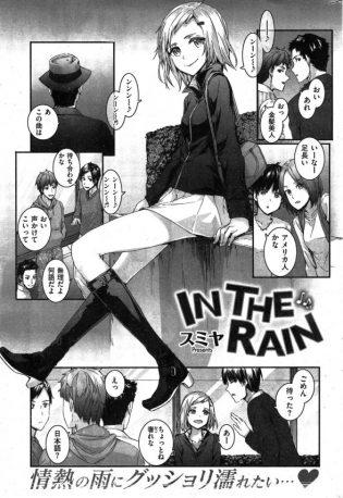 【エロ漫画】付き合い始めてのカップルは初めてラブホに入り、一緒にお風呂でイチャらぶセックス♪【無料 エロ同人】