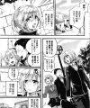 【エロ漫画】普段は男として暮らしているお嬢様が一日だけ妹に成りすまし登校すると男子に告白される!【ドウモウ】