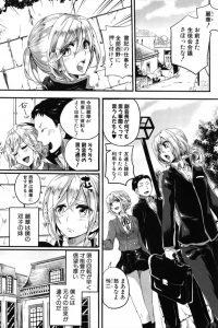 【エロ漫画】普段は男として暮らしているお嬢様が一日だけ妹に成りすまし登校すると男子に告白される!【無料 エロ同人】