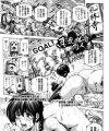 【エロ漫画】巨乳拳法家が捕らわれの姉を救うための試練で次々エッチな障害に襲われ輪姦されまくりwww【keso エロ同人】